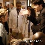 10 сезон